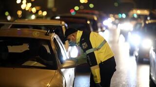Κορωνοϊός - Lockdown: Πρόστιμα μισού εκατ. ευρώ σε ένα εικοσιτετράωρο