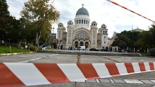 Κορωνοϊός: Σε αστυνομικό κλοιό ο Αγιος Ανδρέας για να μην γίνει η Πάτρα... Θεσσαλονίκη