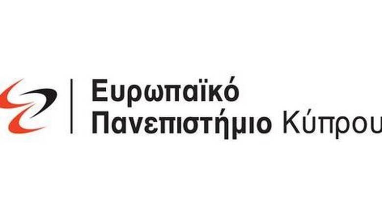 Διαδικτυακή εκδήλωση για τις Σχολές και τα προγράμματα σπουδών του Ευρωπαϊκού Πανεπιστημίου Κύπρου