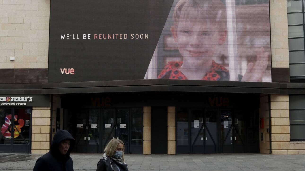 Ανοίγουν οι κινηματογράφοι στη Βρετανία - Τι θα γίνει σε Γερμανία και Γαλλία
