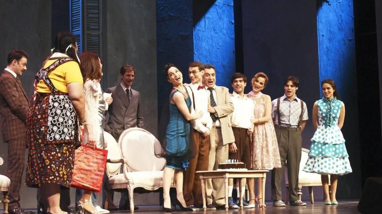 Εθνικό Θέατρο: Σε απευθείας μετάδοση από το Rex η παράσταση «Φεγγάρι από χαρτί»
