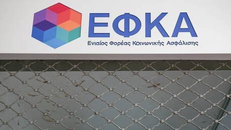 e-ΕΦΚΑ: Παρατείνεται η αναστολή λειτουργίας των Υγειονομικών Επιτροπών ΚΕΠΑ λόγω κορωνοϊού