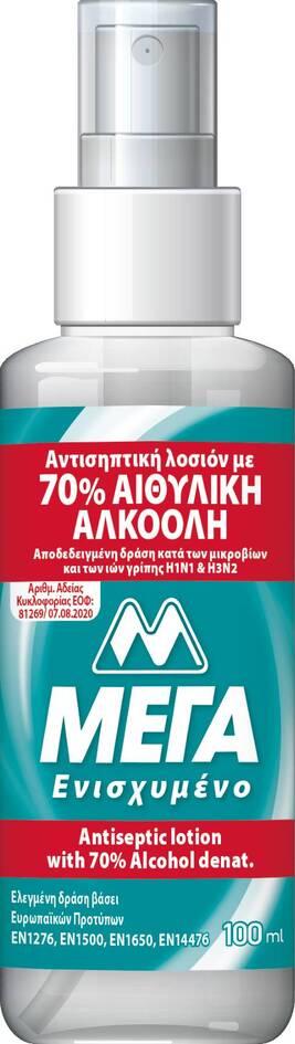 https://cdn.cnngreece.gr/media/news/2020/11/30/245006/photos/snapshot/MEGA_Lotion_70_100ml_Spray_Mockup_20_2156_V1.jpg