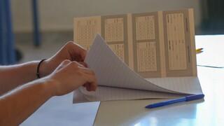 Πανελλήνιες Εξετάσεις 2021: Παρατείνεται έως 3 Δεκεμβρίου η προθεσμία υποβολής αιτήσεων συμμετοχής