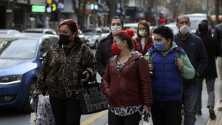 Τουρκία: Περιορισμοί στην κυκλοφορία και καθολική απαγόρευση τα Σαββατοκύριακα