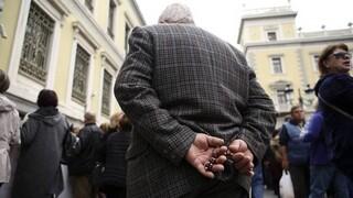 Καταγγελίες συνταξιούχων για λάθη στα αναδρομικά
