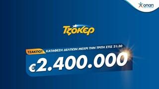 ΤΖΟΚΕΡ από υπολογιστή, κινητό ή tablet για τα 2,4 εκατ. ευρώ