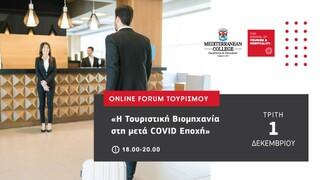 To Mediterranean College εστιάζει στην ανάκαμψη του τουριστικού κλάδου στη μετά COVID εποχή