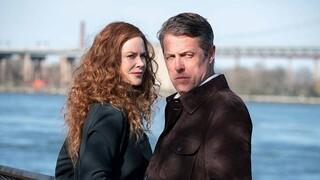 Βρετανία: Η σειρά «The Undoing» ξεπερνάει στην πρεμιέρα της σε θεατές το «Game Of Thrones»