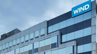 Στην Ericsson το 5G δίκτυο κορμού της Wind Ελλάς