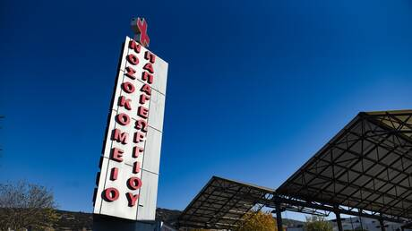 Συναγερμός στη Θεσσαλονίκη: Tηλεφώνημα για βόμβα στο νοσοκομείο «Παπαγεωργίου»