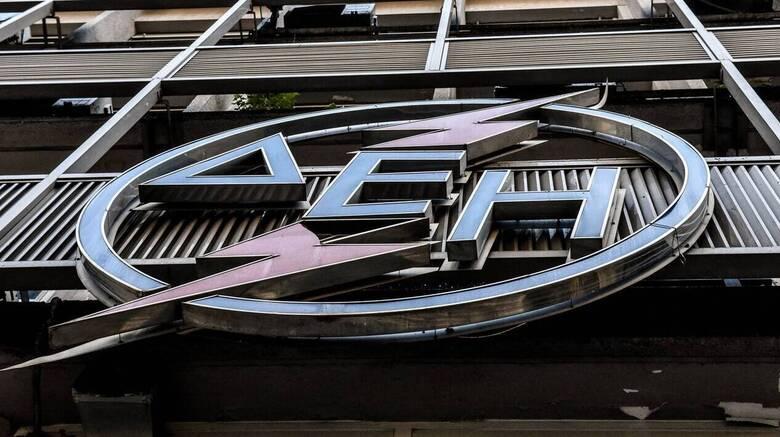 ΔΕΗ: Στα 239 εκατ. ευρώ τα EBITDA στο τρίτο τρίμηνο 2020