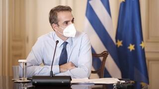 Στο 31ο Greek Economic Summit θα συμμετάσχει ο Μητσοτάκης