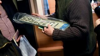 Στη Βουλή οδεύει η τροπολογία για την κατάθεση πινακίδων από το σπίτι