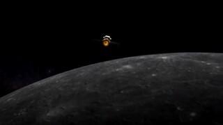 Κίνα: Ιστορική προσσελήνωση ρομποτικού σκάφους στην επιφάνεια της Σελήνης
