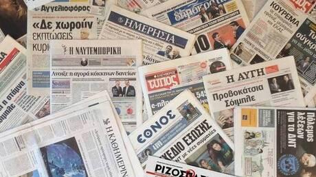 Τα πρωτοσέλιδα των εφημερίδων (2 Δεκεμβρίου)