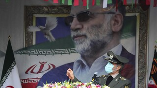 Ιράν: Γιατί το Συμβούλιο Ασφαλείας του ΟΗΕ δεν αναλαμβάνει δράση για τον θάνατο του Φαχριζαντέχ