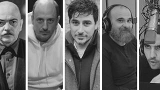 «Αυτοί που κοιτούν»: Το πρώτο audio έργο του Θεάτρου Τέχνης δωρεάν στα Podcasts