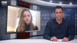 Ερευνήτρια Χάρβαρντ στο CNN Greece: «Στο 30-50% η εμβολιαστική διστακτικότητα για τον κορωνοϊό»