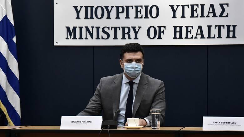 Κορωνοϊός - Κικίλιας: Με την έγκριση των εμβολίων θα ξεκινήσει ο εμβολιασμός στην Ελλάδα