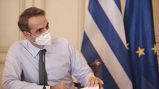 Live: 31ο Greek Economic Summit με τη συμμετοχή του πρωθυπουργού Κυριάκου Μητσοτάκη