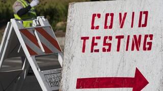 Κορωνοϊός: Έγκριση νέου τεστ αντισωμάτων στις ΗΠΑ - Θα μετρά την ανοσιακή αντίδραση μετά το εμβόλιο