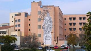Κορωνοϊός: Απεργία πείνας εργαζόμενου στο νοσοκομείο Λάρισας