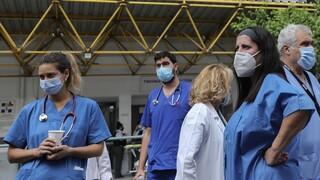 Διπλασιασμός αποδοχών για τους εργαζόμενους του ΕΣΥ που μεταβαίνουν στη Β. Ελλάδα