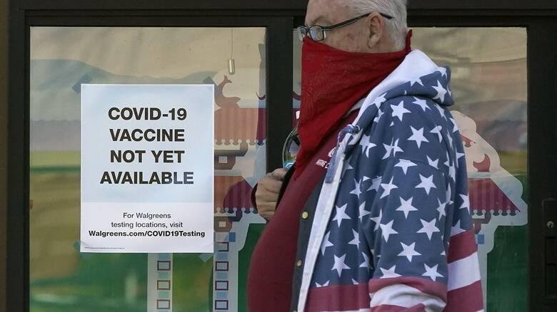 Κορωνοϊός - ΗΠΑ: «Εκτροχιάζεται» ξανά ο αριθμός κρουσμάτων και νεκρών