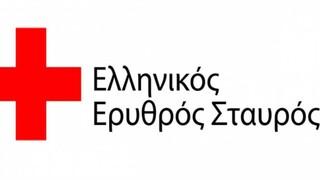 Μήνυμα του προέδρου του Ελληνικού Ερυθρού Σταυρού για την Παγκόσμια Ημέρα Εθελοντή