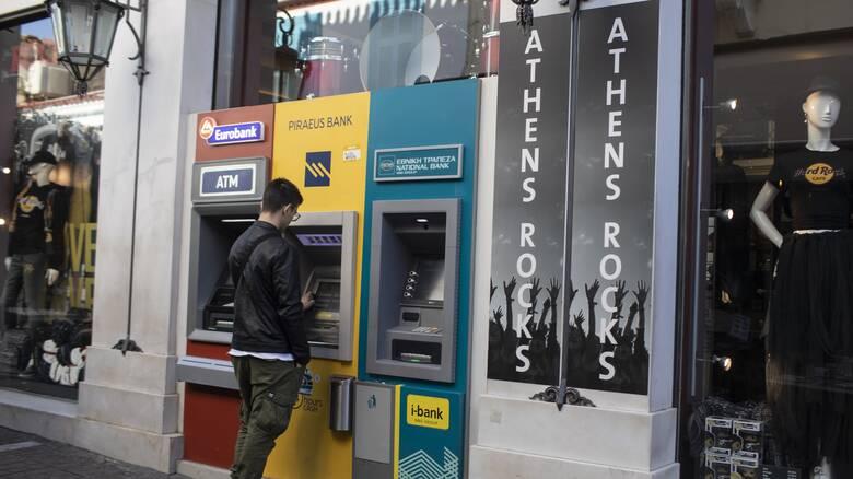 Παρατείνουν τα μέτρα στήριξης των δανειοληπτών οι τράπεζες μέχρι τις 31 Μαρτίου 2021