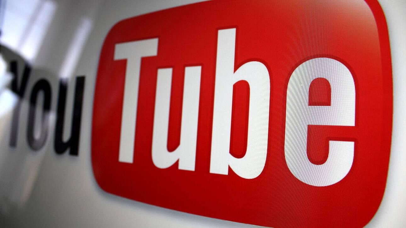 YouTube: Τα δημοφιλέστερα βίντεο για το 2020