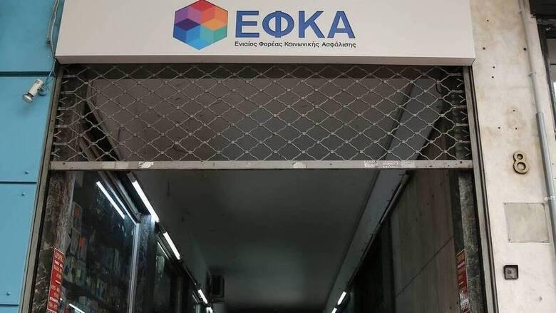 Μάτι: Μεταβίβαση ακινήτου από τον e-ΕΦΚΑ για δημιουργία χώρου αναψυχής