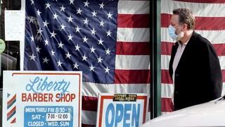 Κορωνοϊός - ΗΠΑ: Νέο «μαύρο» ρεκόρ κρουσμάτων και σχεδόν 3.000 νέοι νεκροί