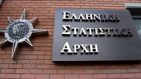 ΕΛΣΤΑΤ: Σήμερα οι ανακοινώσεις για το ΑΕΠ τρίτου τριμήνου