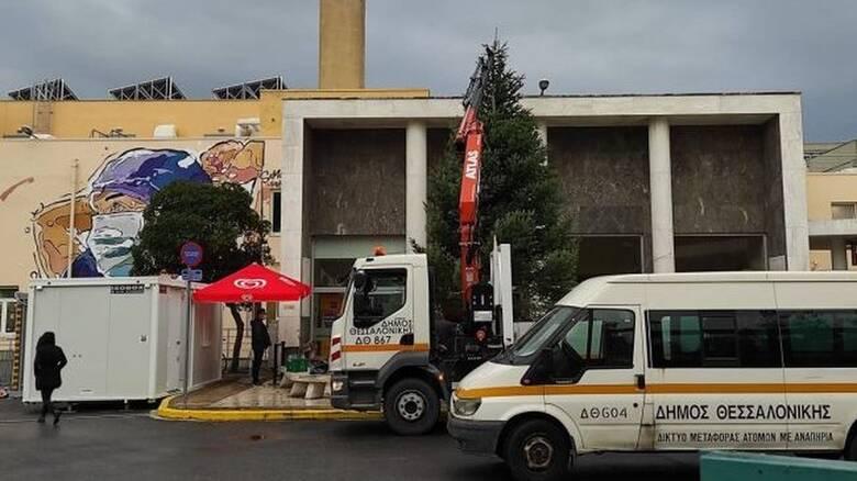 Θεσσαλονίκη: Στολίζουν το χριστουγεννιάτικο δέντρο στο ΑΧΕΠΑ