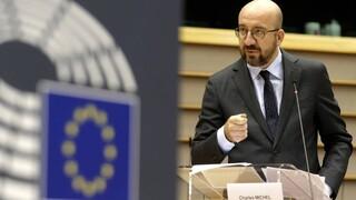 Μισέλ: Η ΕΕ είναι έτοιμη να επιβάλει κυρώσεις στην Τουρκία