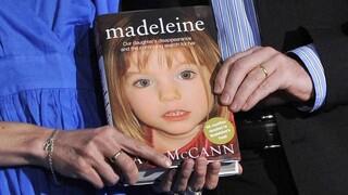 Υπόθεση Μαντλίν: Κατηγορίες στον Γερμανό ύποπτο ενώ η Βρετανία τη θεωρεί ακόμη «αγνοούμενη»