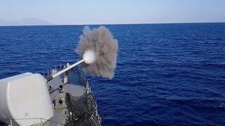 Νέα τουρκική Navtex για άσκηση με πραγματικά πυρά