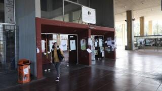Μετεγγραφές φοιτητών: Ανακοινώθηκαν τα αποτελέσματα