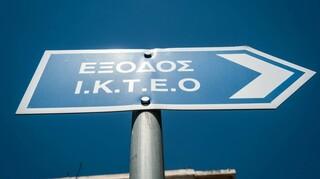 ΚΤΕΟ: Παρατείνεται η αναστολή λειτουργίας τους - Δείτε μέχρι πότε