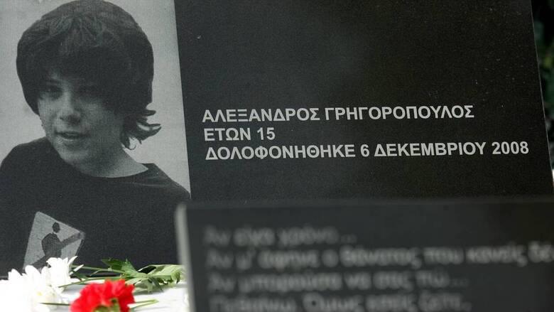 Αλέξης Γρηγορόπουλος: Δεν θα επιτραπούν εκδηλώσεις μνήμης στις 6 Δεκεμβρίου
