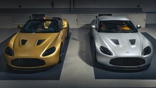 Η Aston Martin πουλά τις συλλεκτικές Vantage Zagato Heritage δύο-δύο