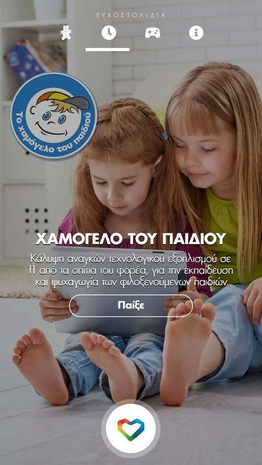 https://cdn.cnngreece.gr/media/news/2020/12/04/245608/photos/snapshot/---.jpg