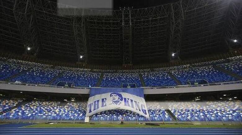 Ντιέγκο Μαραντόνα: Το γήπεδο της Νάπολι πήρε και επίσημα το όνομα του «Θεού»