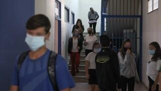 Σχολεία: Συνεδριάζουν τη Δευτέρα οι λοιμωξιολόγοι για την ημερομηνία ανοίγματος