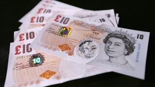 Βρετανία: Λείπουν 50 δισ. λίρες σε χαρτονομίσματα και κανείς δεν ξέρει γιατί
