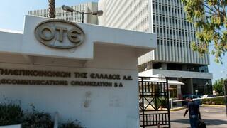 ΟΤΕ: Εγκρίθηκε η απόσχιση τριών κλάδων του Ομίλου