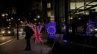 Brexit: Δεν κατέληξαν σε συμφωνία οι δύο πλευρές