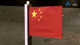 Η Σελήνη έχει πλέον και δεύτερη σημαία